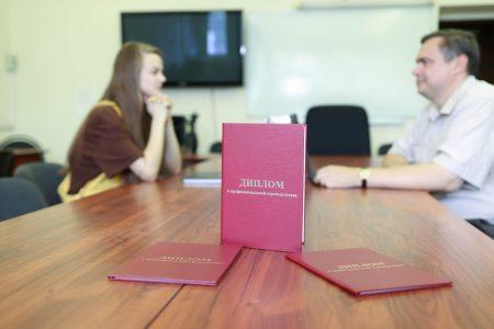 Дипломные программы МГУ